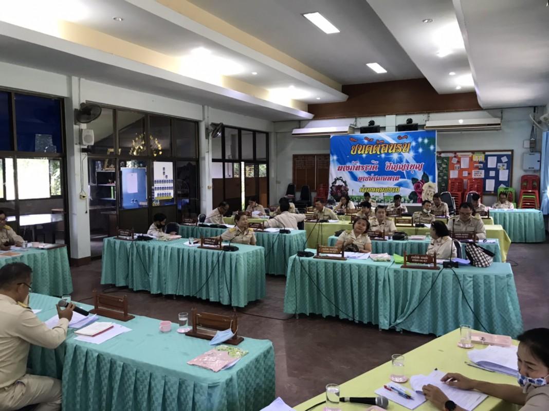 วันจันทร์ที่ 29 มิถุนายน 2563 องค์การบริหารส่วนตำบลดอยงาม ได้ดำเนินการประชุมสภาองค์การบริหารส่วนตำบลดอยงาม สมัยวิสามัญ สมัยที่ 2/2563  ณ ห้องประชุมสภาองค์การบริหารส่วนตำบลดอยงาม เพื่อพิจารณาให้ความเห็นชอบการใช้ที่สาธารณประโยชน์ และการพิจารณาโอนงบประมาณรายจ่ายประจำปีงบประมาณ พ.ศ. 2563
