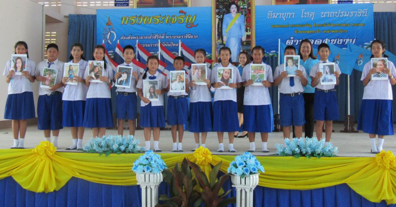 วันที่ 11 สิงหาคม 2563 องค์การบริหารส่วนตำบลดอยงาม ร่วมกับโรงเรียนองค์การบริหารส่วนตำบลดอยงาม(สันช้างตาย) จัดโครงการวันแม่แห่งชาติ ประจำปี 2563 โดยภาคเช้ามีกิจกรรมเฉลิมพระเกียรติสมเด็จพระนางเจ้าสิริกิติ์ พระบรมราชินีนาถ พระบรมราชชนนีพันปีหลวง เนื่องในโอกาสวันเฉลิมพระชนมพรรษา 12 สิงหาคม 2563 กิจกรรมการแสดงของนักเรียน กิจกรรมการมอบรางวัลการประกวดต่างๆ และภาคบ่ายมีกิจกรรมฐานการเรียนรู้ เช่น การทำดอกมะลิ การทำการ์ดวันแม่ ซึ่งมีผู้เข้าร่วมโครงการประกอบไปด้วยผู้แทนจากองค์การบริหารส่วนตำบลดอยงาม ผู้นำท้องที่ท้องถิ่นบ้านสันช้างตาย คณะครูและนักเรียนโรงเรียนองค์การบริหารส่วนตำบลดอยงาม(สันช้างตาย)