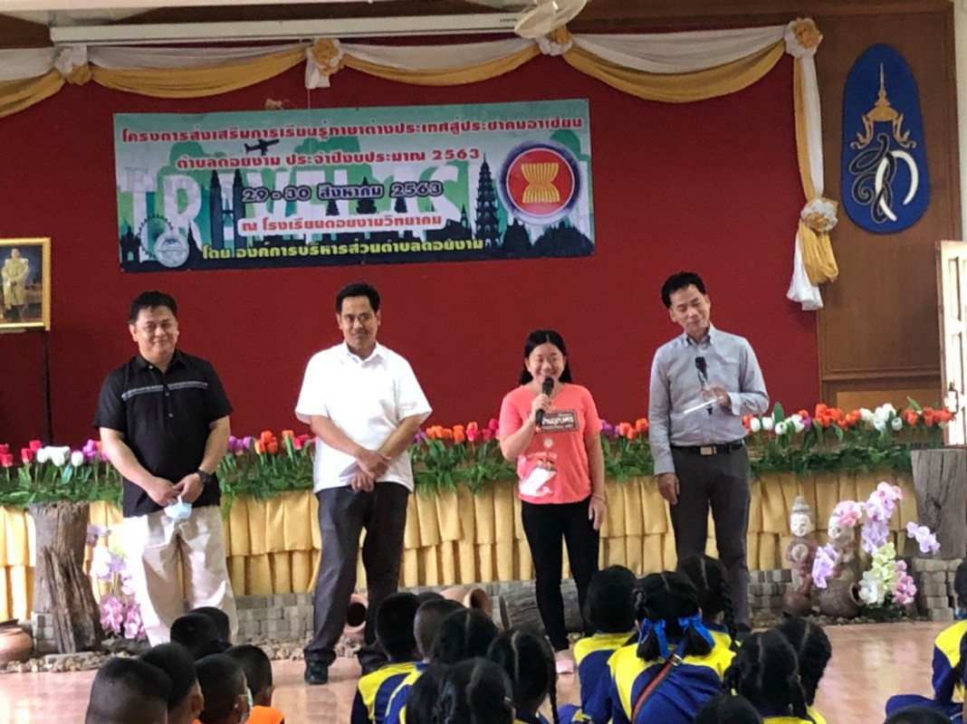 Mr. Direk Wanmee, Director of Education Division Doi Ngam Subdistrict Administrative Organization organized a training English Conversation Improvement Project for Preparing to Asean 29-30 Aug 20 at Doi-ngamwittayakom School  (English is not as difficult as you think.)